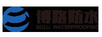 上海贝博安卓贝博信誉工程有限公司|贝博信誉-防腐-地库坡道-船舶甲板止滑-船舶水箱防腐-保温工程